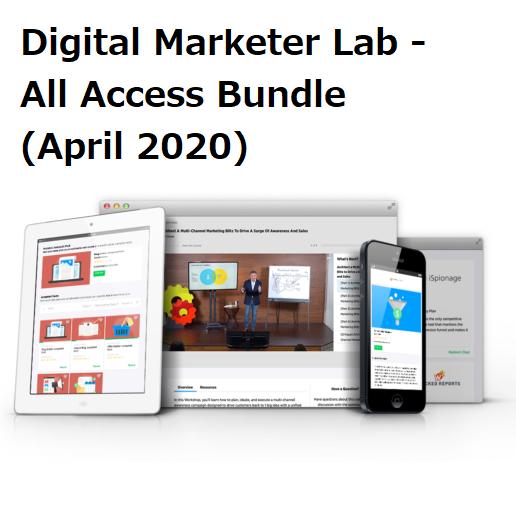 Digital Marketer Lab - All Access Bundle (April 2020)